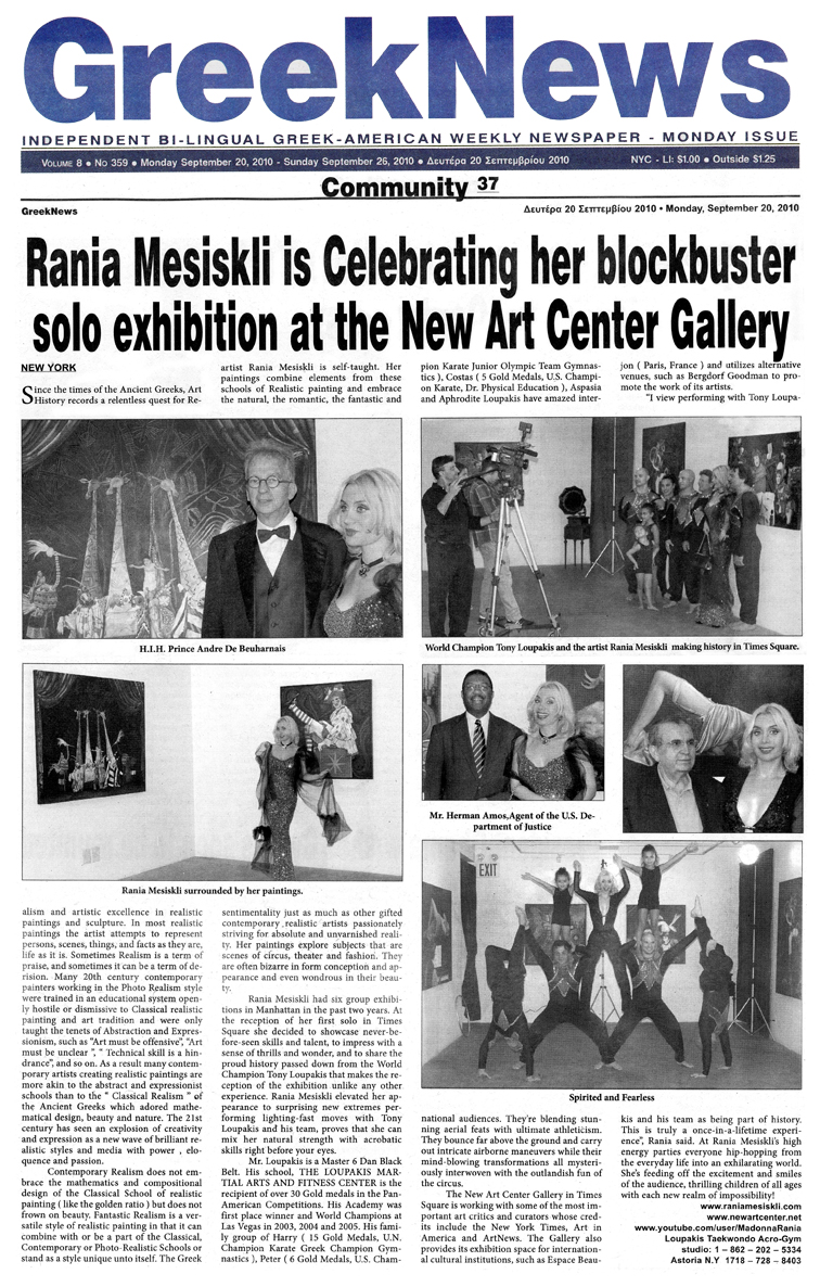 rania mesiskli reviews